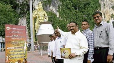 Ponggal Batu Caves Milk Pot
