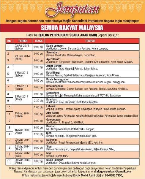Schedule for Dialog Perpaduan NUCC